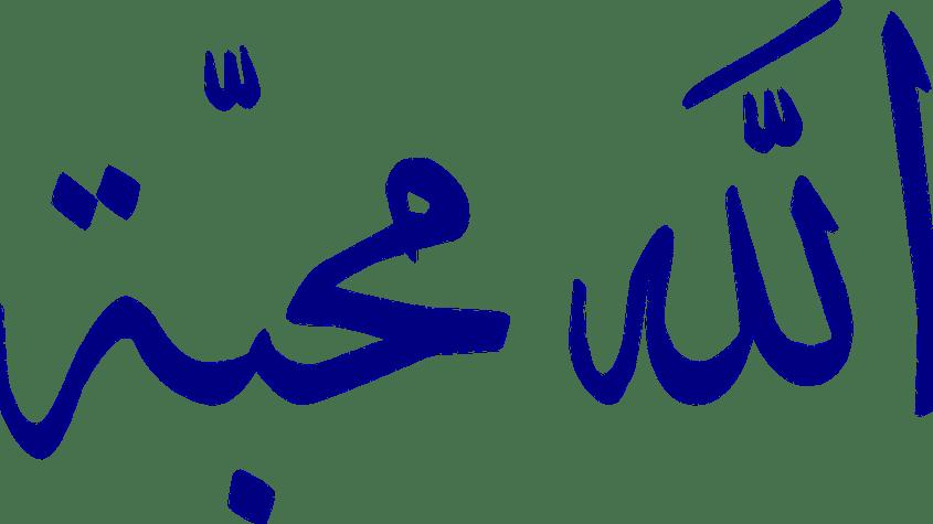 arabic-38594_960_720-845x475.png